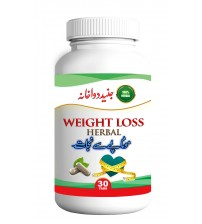 Weight Loss Herbal Supplement
