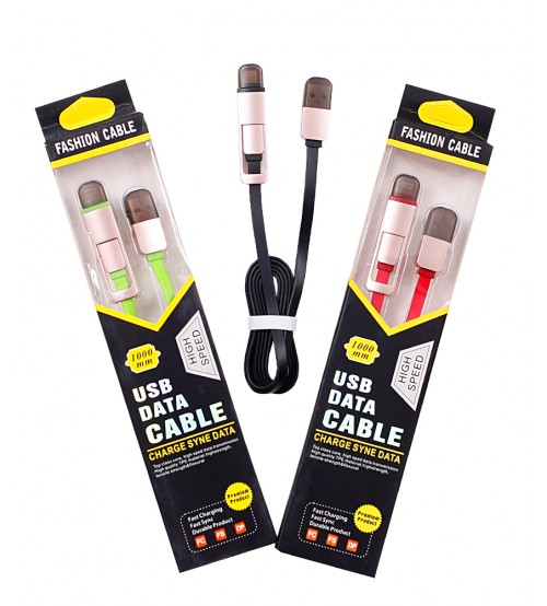 High Speed Cable For Android And Apple