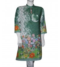 14 August - Azadi Green Cotton Kurti For Women