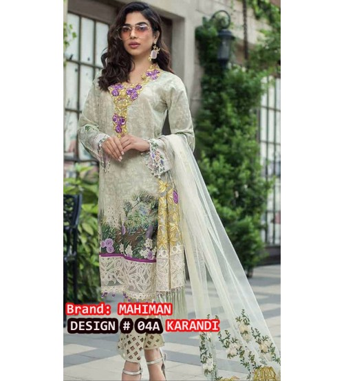 Women's Karandi Suit  With Embroidered Daman