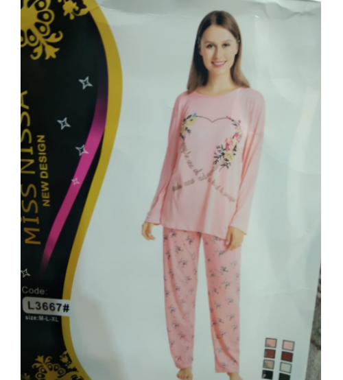 Pink Nighty for Your Special One
