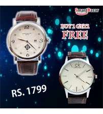 Pack of 2 - Watches for Boys